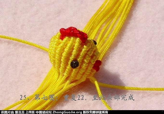 中国结论坛 路丑丑原创结艺教程-----小鸡(教程在一楼和三楼)  立体绳结教程与交流区 112206okyh06pgvo2h4ojy