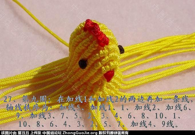 中国结论坛 路丑丑原创结艺教程-----小鸡(教程在一楼和三楼)  立体绳结教程与交流区 1122167nu6ur7jaxcyqnc8
