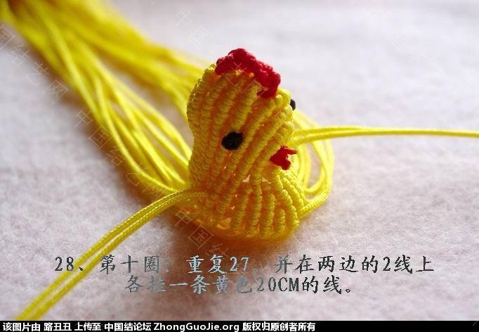 中国结论坛 路丑丑原创结艺教程-----小鸡(教程在一楼和三楼)  立体绳结教程与交流区 112220ougo3x1a8q9o9280