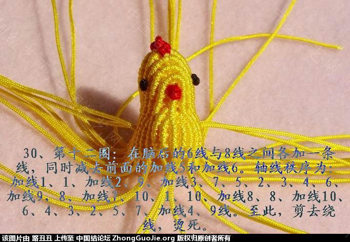 中国结论坛 路丑丑原创结艺教程-----小鸡(教程在一楼和三楼)  立体绳结教程与交流区 1122264344zssu1sg3uofl