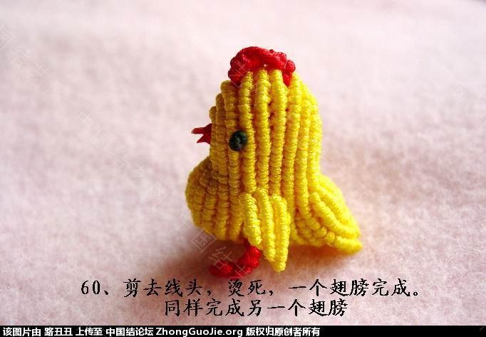 中国结论坛 路丑丑原创结艺教程-----小鸡(下)  立体绳结教程与交流区 165428i7ccth6c2tb447lc