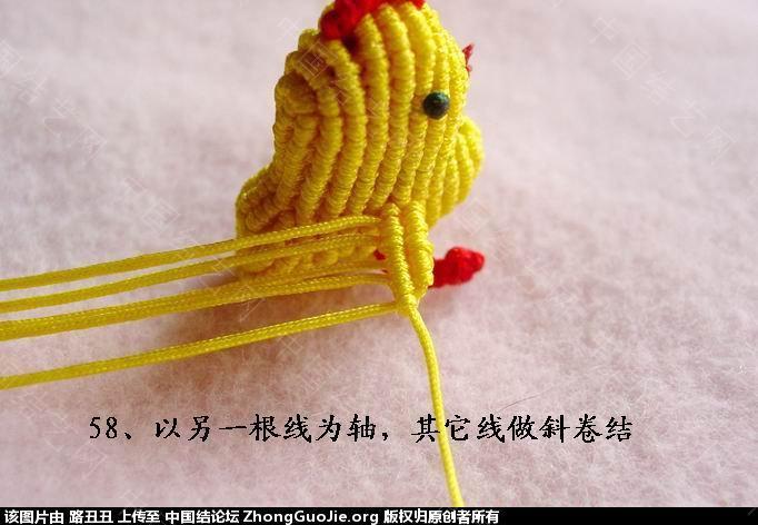 中国结论坛 路丑丑原创结艺教程-----小鸡(下)  立体绳结教程与交流区 16543004asndzzibwwixl9