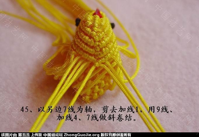 中国结论坛 路丑丑原创结艺教程-----小鸡(下)  立体绳结教程与交流区 165459vh6cy2khkoz8bah8