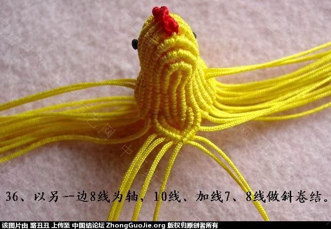 中国结论坛 路丑丑原创结艺教程-----小鸡(下)  立体绳结教程与交流区 165613ao2ijcr20z2isja7