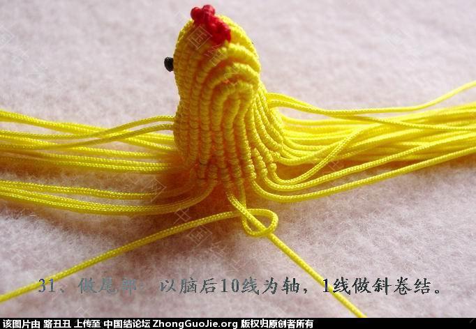中国结论坛 路丑丑原创结艺教程-----小鸡(下)  立体绳结教程与交流区 165637l217lvqy2nn7nbxl