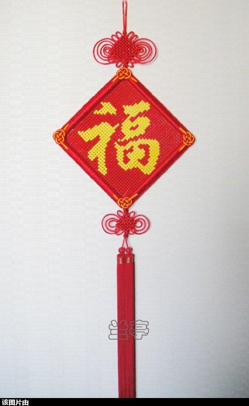 中国结论坛 冰花福字(附圆形字板做法)  兰亭结艺 115116jvee064zbgvb2o22