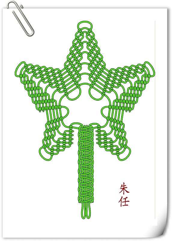 中国结论坛   立体绳结教程与交流区 2044274z934s3uk6f33t43