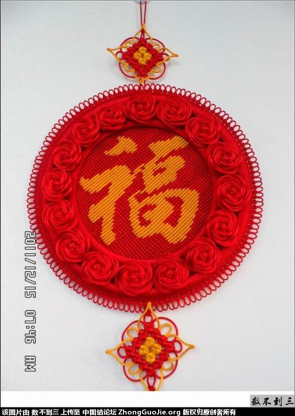 中国结论坛 4*4套色华瑶结的编结过程  冰花结(华瑶结)的教程与讨论区 081445xdghqqkd429942di