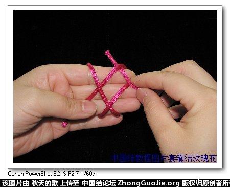 中国结论坛 套箍结玫瑰花编法  立体绳结教程与交流区 195125uoojpk4w710kq1sw