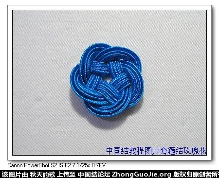 中国结论坛 套箍结玫瑰花编法  立体绳结教程与交流区 1954072811714aqk8iykfc