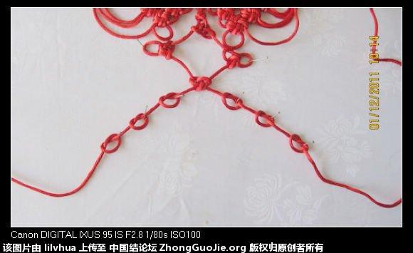 中国结论坛   冰花结(华瑶结)的教程与讨论区 200646giis0rbfjrsl4clg
