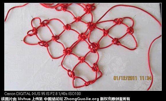 中国结论坛   冰花结(华瑶结)的教程与讨论区 201019kqhks451ghqst466