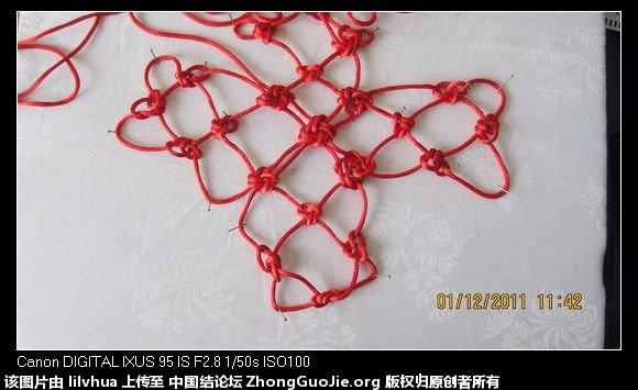 中国结论坛   冰花结(华瑶结)的教程与讨论区 2010492z6ppwhpepqwe6ep