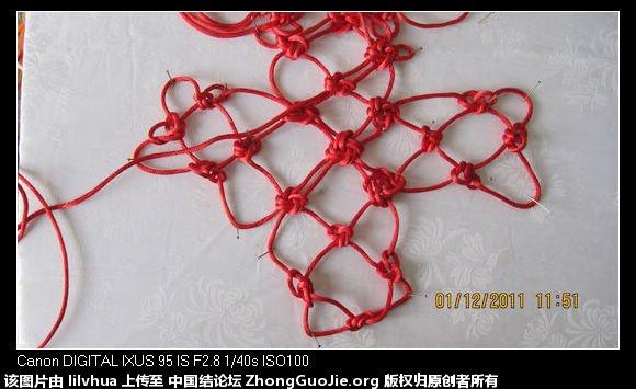 中国结论坛   冰花结(华瑶结)的教程与讨论区 201106zvmmldaipv07vl9d