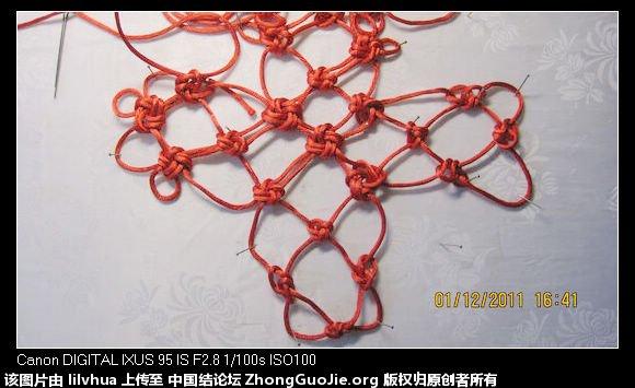 中国结论坛   冰花结(华瑶结)的教程与讨论区 2011563ipi4f46cb644p5m