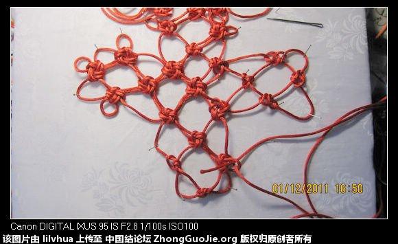 中国结论坛   冰花结(华瑶结)的教程与讨论区 201219z1tnugt4yuhgenq1