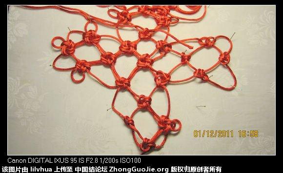 中国结论坛   冰花结(华瑶结)的教程与讨论区 2012485fxzxppguxyq4iqu