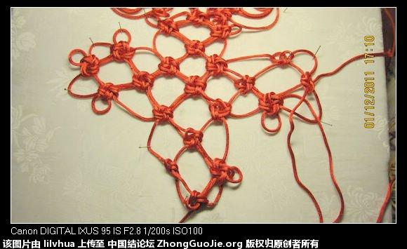 中国结论坛   冰花结(华瑶结)的教程与讨论区 201302ycjtvm56b665527m