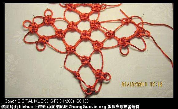 中国结论坛   冰花结(华瑶结)的教程与讨论区 201324qjo0l6614m006ho6