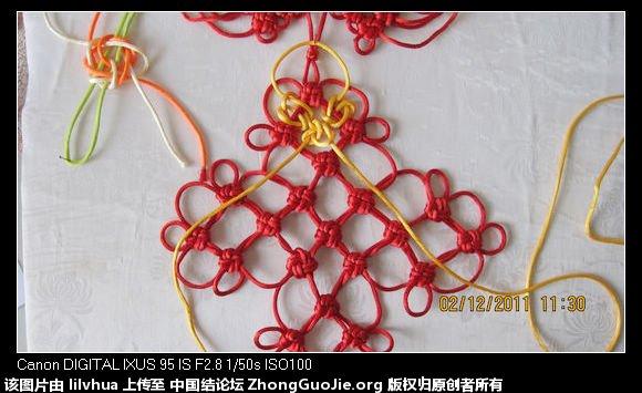中国结论坛   冰花结(华瑶结)的教程与讨论区 201513jcv99ksu58u8wy18