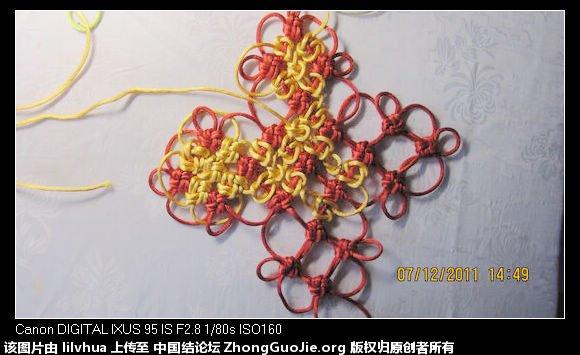 中国结论坛   冰花结(华瑶结)的教程与讨论区 201717baaip1lap5i651lg