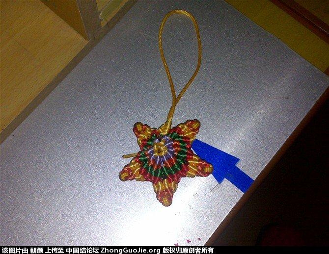 中国结论坛 新编的幸运星和桃心  作品展示 141720ybijz1w7hp9j9jyk