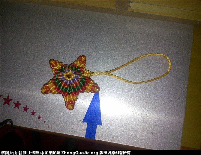 中国结论坛 新编的幸运星和桃心  作品展示 141758maz1t9atm00u3a35