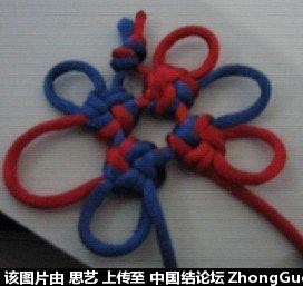 中国结论坛   冰花结(华瑶结)的教程与讨论区 143317e77g8zntaz5y6tec