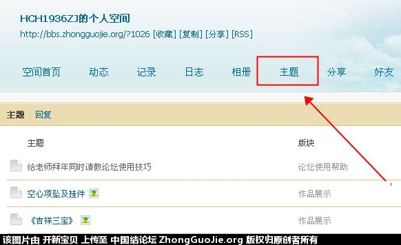 中国结论坛   论坛使用帮助 161019n83lhngb8hxq89n5