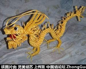 中国结论坛 龙和如意平安  作品展示 2006089rdovgnezneyy1o2