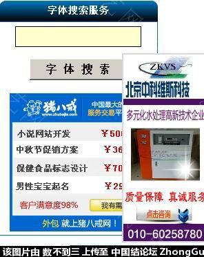 中国结论坛 如何增加您字版工具里的字体 下载网站,电脑菜鸟,我们可以,免费下载,找一下 图文教程区 170410bc2elq5w5bn0v1bq