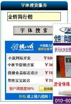 中国结论坛 如何增加您字版工具里的字体 下载网站,电脑菜鸟,我们可以,免费下载,找一下 图文教程区 1704129jylvd9pyt3w3pkp