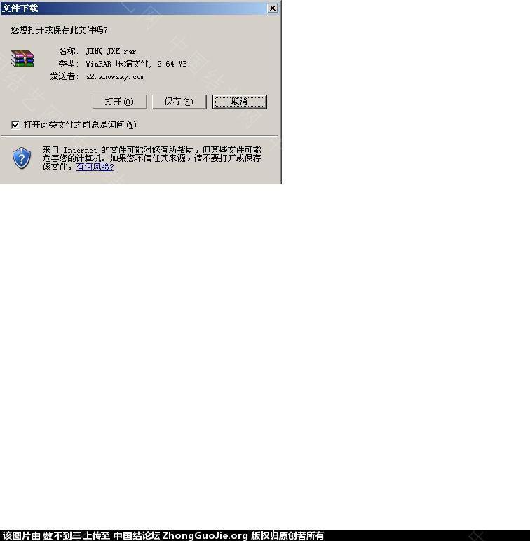 中国结论坛 如何增加您字版工具里的字体 下载网站,电脑菜鸟,我们可以,免费下载,找一下 图文教程区 170417mcqutk8klyklzk9k