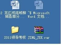 中国结论坛 如何增加您字版工具里的字体 下载网站,电脑菜鸟,我们可以,免费下载,找一下 图文教程区 1704199qvkfkg10zmcq50c