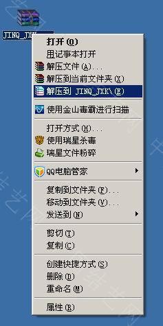 中国结论坛 如何增加您字版工具里的字体 下载网站,电脑菜鸟,我们可以,免费下载,找一下 图文教程区 17042193e1wi3qtvqrreek