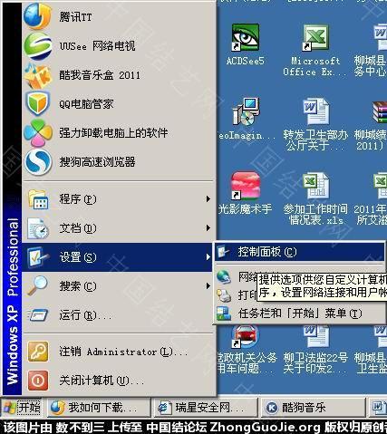 中国结论坛 如何增加您字版工具里的字体 下载网站,电脑菜鸟,我们可以,免费下载,找一下 图文教程区 170424eqq44yp2d7dqueax