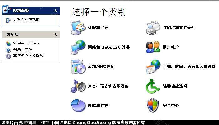 中国结论坛 如何增加您字版工具里的字体 下载网站,电脑菜鸟,我们可以,免费下载,找一下 图文教程区 170425wfskk0nf5xs59o52