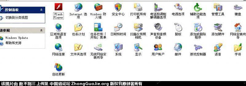 中国结论坛 如何增加您字版工具里的字体 下载网站,电脑菜鸟,我们可以,免费下载,找一下 图文教程区 170427vkfz38bevvkvwfye
