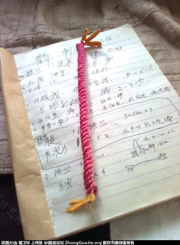 中国结论坛 鹤的教程  立体绳结教程与交流区 195207ubjk7i36ftkh5u93