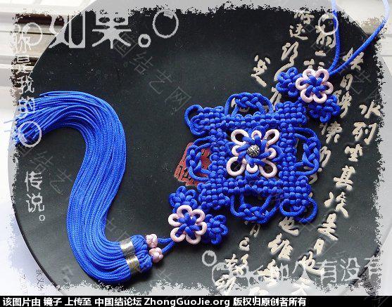中国结论坛   作品展示 154427aaxlbaz9isbu29b1