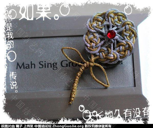 中国结论坛   作品展示 224916n1s8v3qr2xz3g3ec