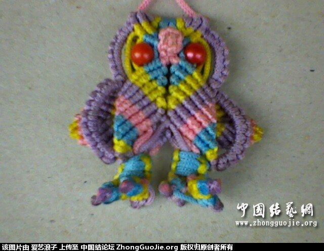 中国结论坛 改创的翅膀猫头鹰 望大家喜欢 猫头鹰 作品展示 10553090h08su0h0ubf5w8