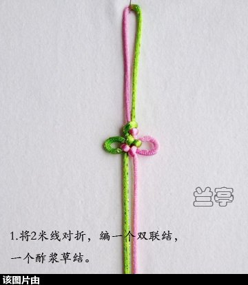 中国结论坛 小包饰-吉祥如意 (初级) 小包 兰亭结艺 141641lh9hw7ajqaojpopl
