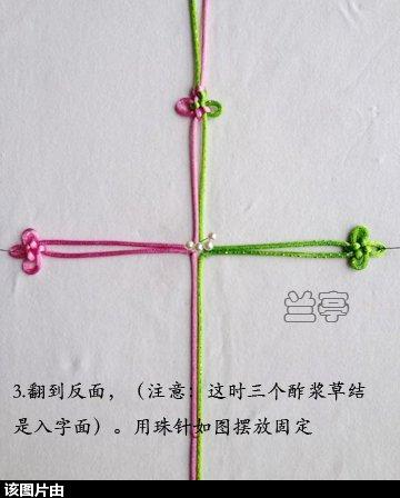 中国结论坛 小包饰-吉祥如意 (初级) 小包 兰亭结艺 141643gixf4tkw4xnf6vzw