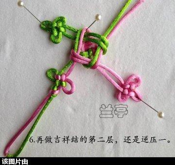 中国结论坛 小包饰-吉祥如意 (初级) 小包 兰亭结艺 141646s6lcl1lde49ezezx