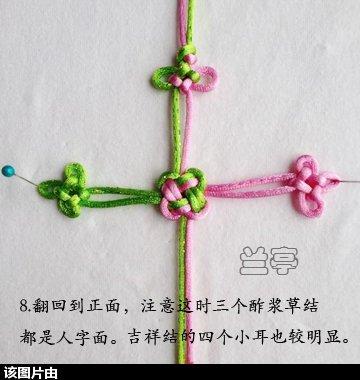 中国结论坛 小包饰-吉祥如意 (初级) 小包 兰亭结艺 141648jeweh41cuwz443ec