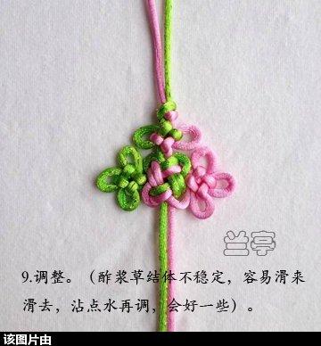 中国结论坛 小包饰-吉祥如意 (初级) 小包 兰亭结艺 1416494obicmyc5ne7j54c