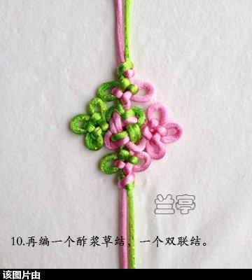 中国结论坛 小包饰-吉祥如意 (初级) 小包 兰亭结艺 141650g4l3gooxm53ey4wz