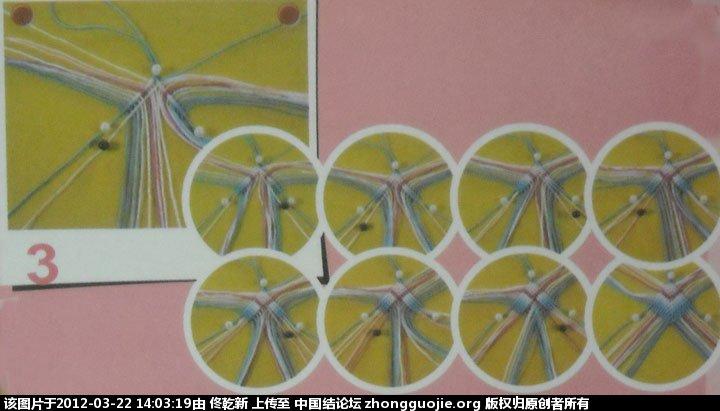 中国结论坛 如梦老师的书摘—粽子  图文教程区 1350086vsbbnt9gqgbqzm8