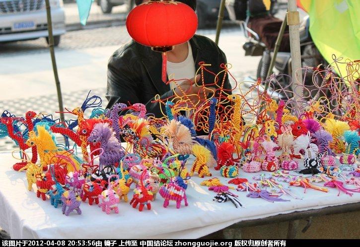 中国结论坛 昨天在兴化景区,看到有人在卖斜卷编的小物 昨天,兴化,景区,看到,有人 结艺交流 205331c2mff0z4nz4m6r4m